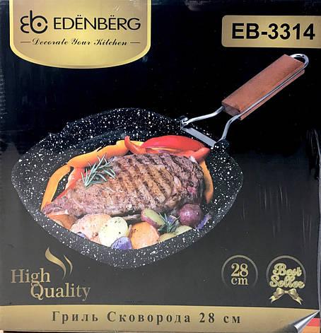 Сковорода-гриль EDENBERG EB-3314 диаметр - 28см, фото 2