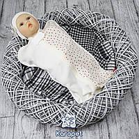 "Пеленка кокон для ребенка ""Сердечки"" (айвори) 0-4 мес. девочке"