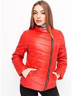 """Куртка женская  """"МЕРИ"""" в наличии с 40 по 52 размер"""