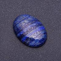 Кабошон натуральный камень овал Лазурит р-р 2,5х3,5см