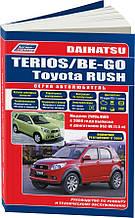 DAIHATSHU TERIOS/BE-GO  TOYOTA RUSH  Модели с 2006 года   Устройство, техническое обслуживание и ремонт