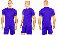 Футбольная форма Neat (PL, р-р S-2XL, фиолетовый, шорты фиолет), фото 1