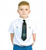 Детский галстук с вышивкой «Ясногор», фото 1