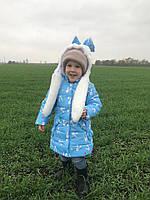 Куртка зимняя детская Зайка