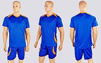 Футбольная форма Perfect  (PL, р-р S-XL, синий-оранжевый), фото 1