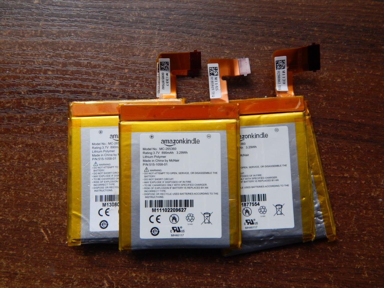 Аккумулятор, батарея Kindle 4.5