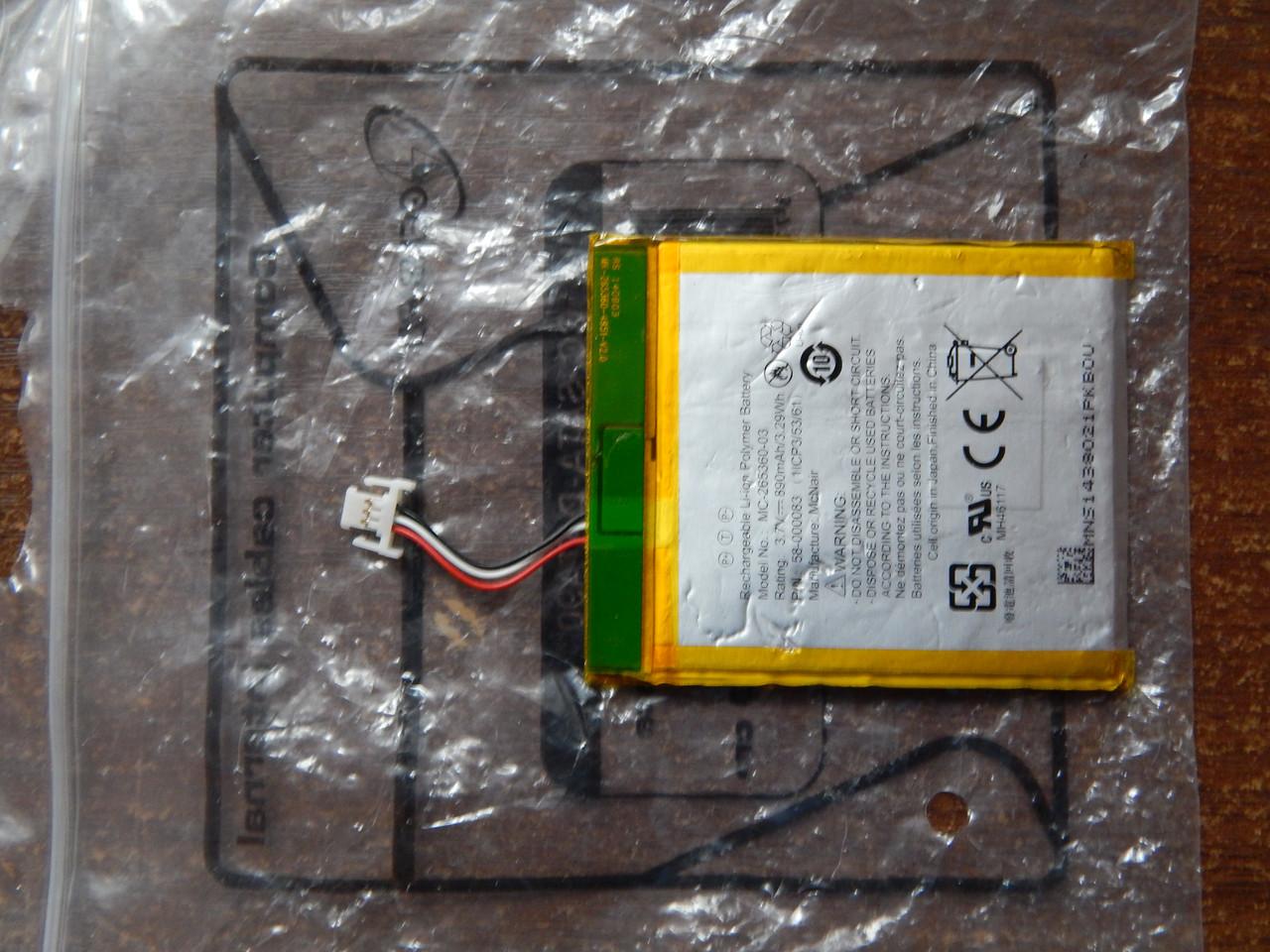 Аккумулятор, батарея Kindle 6 7