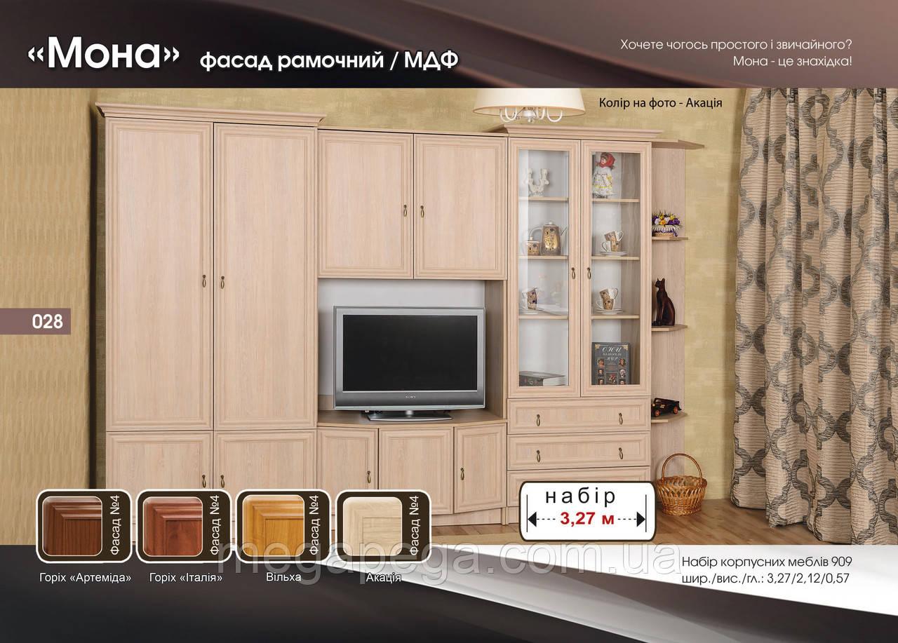 """Гостиная """"Мона НФ"""""""