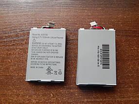 Акумулятор, батарея Kindle 1st