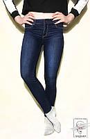 Женские джинсы синие Hollister р. XS 40-42