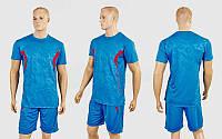 Футбольная форма Prestige  (PL, р-р M-XXL, синий-красный, шорты синие), фото 1