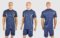 Футбольная форма Prestige  (PL, р-р M-XXL, серый-салатовый, шорты серые), фото 1