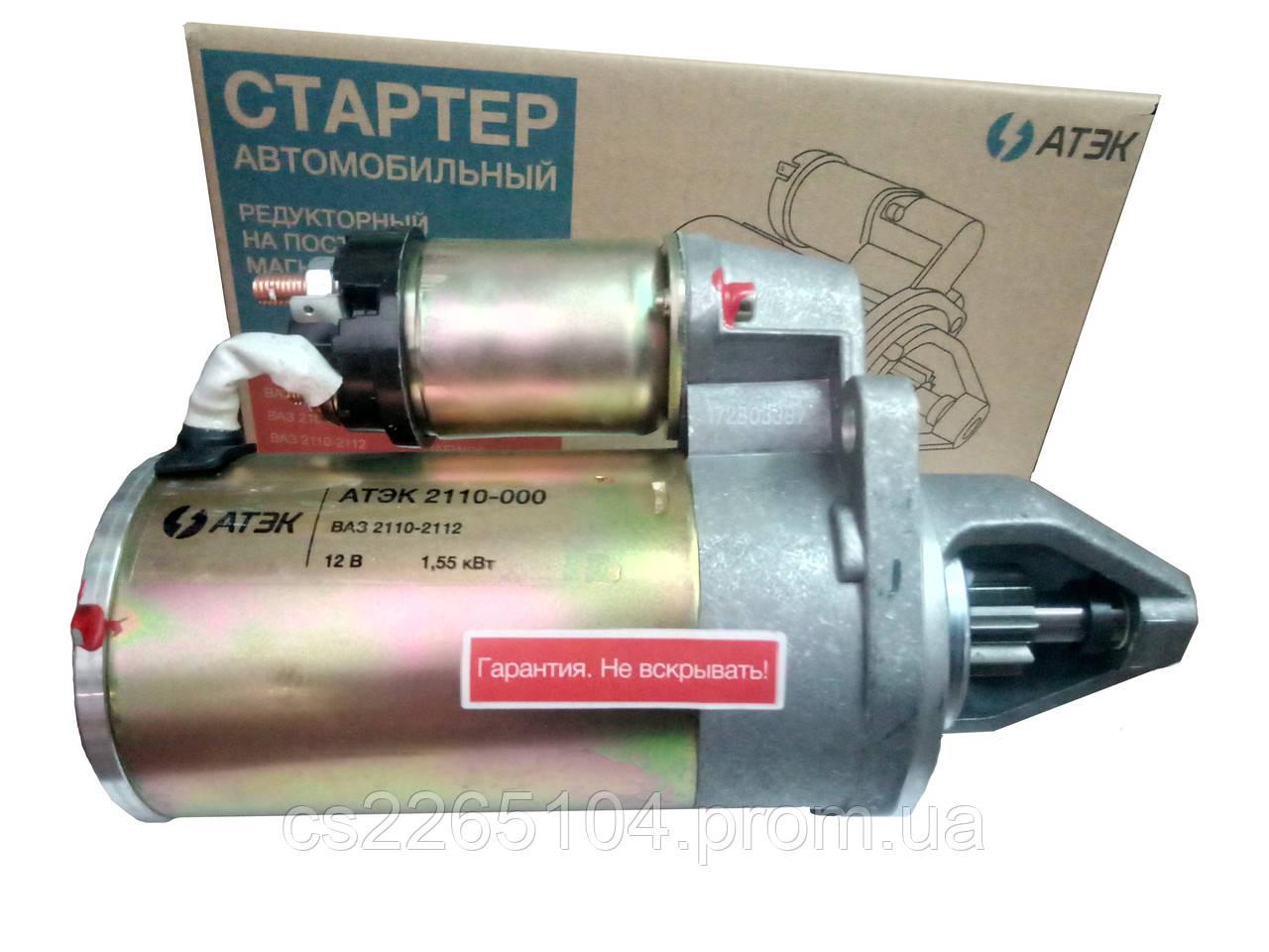 Стартер редукторный ВАЗ 2110-2112 АТЭК(Беларусь)