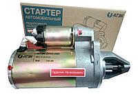 Стартер редукторный ВАЗ 2110-2112 АТЭК