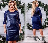 89bf42a624d Платье-туника кожзам оптом в Украине. Сравнить цены