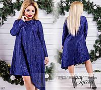 Платье вечернее ассиметрия гипюр на дайвинге 48-50,52-54,56