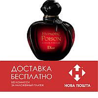 Christian Dior Hypnotic Poison 100 ml