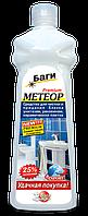 Средство для чистки ванных комнат и сантехники Метеор Bagi (Израиль), 750 мл