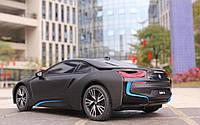 Машина BMW i8, масштаб 1:18, машинка на радиоуправлении Rastar, свет, бмв растар