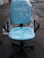 Кресло офисное б/у. Цвет :голубой