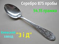 Серебренная ЛОЖКА Серебро 875 пробы - 54.15 грамма, фото 1