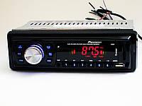 Автомагнитола Рioneer 1045P + парктроник на 4 датчика, фото 1