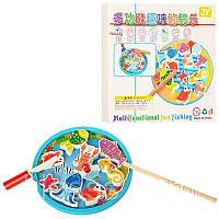 Деревянная игрушка Рыбалка MD 1047 ( С )