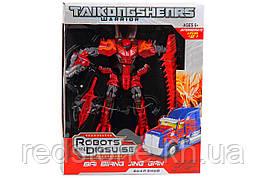 Робот-трансформер динозавр Robots in Digsuise з аксесуарами 5013 №4