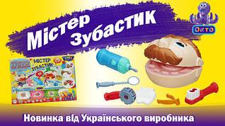 Плей до, масса, тесто для лепки,Набор для творчества, Мистер Зубастик 11027, Украина