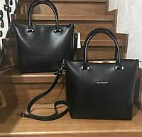 Женская сумка  Живанши Арт. 40