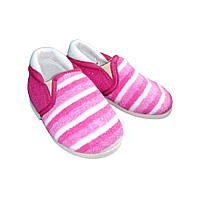 Детские тапочки утепленные для девочки «Берегиня» (р.16-34) 01cb3bb83c512