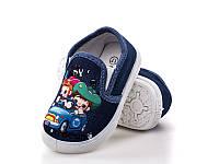 Детская спортивная обувь для садика. Детские кеды-тапочки бренда СВТ.Т - Meekone для мальчиков (рр.с 16 по 21)