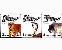 Презервативи Your Libido ребристі 3 шт (1/24)