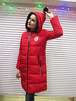 Женская зимняя куртка красного цвета ,р.XL, наполнитель холлофайбер