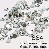 Скляні стрази SS4, Glass Prinstones. 10 грам в блистері