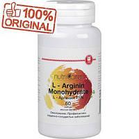L-Аргинин TSN - дополнительный источник аргинина