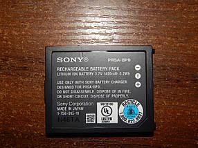Акумулятор, батарея Sony Prs-900 PRSA-BP9