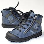 Как выбрать и купить детскую демисезонную обувь через интернет?