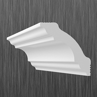 Плинтус потолочный багет Киндекор K-50 (50*50)