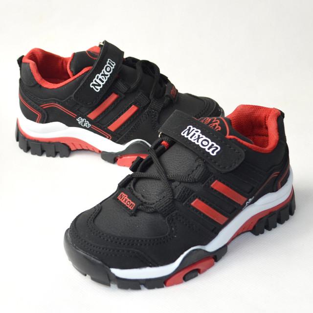Демисезонная детская обувь для мальчиков