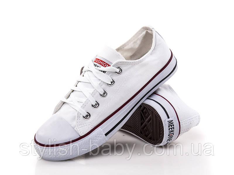 Детская спортивная обувь оптом. Детские кеды бренда СВТ.Т - Meekone для мальчиков (рр с 33 по 36)