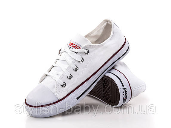 Детская спортивная обувь оптом. Детские кеды бренда СВТ.Т - Meekone для мальчиков (рр с 33 по 36), фото 2
