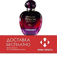 Christian Dior Hypnotic Poison Eau Secrete. 100 ml