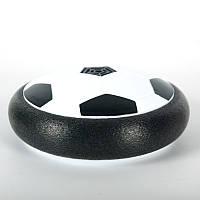 Мяч для игры в футбол (Hoverball)