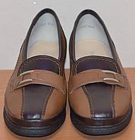 Туфлі женские LUFTPOLSTER б/у из Германии