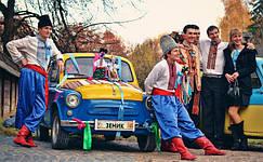 Найцікавіші традиції українського весілля (Українська)