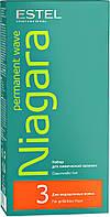 Набор для химической завивки NIAGARA (для окрашенных волос) Estel, 2*100 мл.