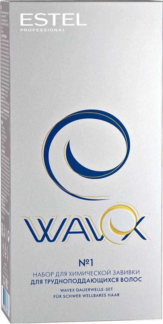 Набор для химической завивки WAVEX (для трудноподдающихся волос) Estel, 2*100 мл.