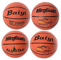 Мяч баскетбольный в асс. (VA-0029)