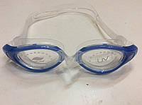 Очки для плавания (мягкий силикон)
